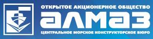 ОАО АЛМАЗ